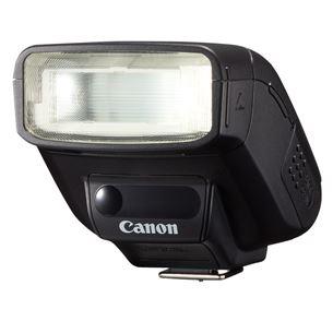 Välk Speedlite 270 EX II, Canon