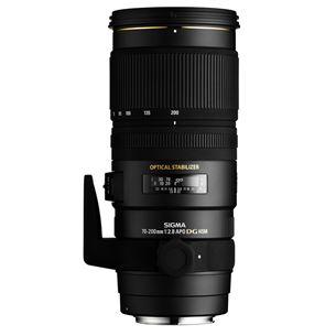 Objektiiv 70-200mm F2,8 EX DG OS HSM Nikonile, Sigma