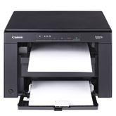 Multifunctional laser printer i-SENSYS Canon MF3010