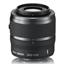 Objektiiv 1 NIKKOR VR 30-110 mm f/3.8–5.6, Nikon