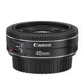 Objektiiv EF 40mm f/2.8 STM, Canon