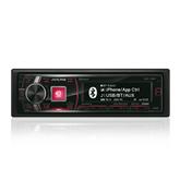 Car stereo Alpine CDE-178BT