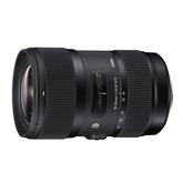 Объектив 18-35мм 1.8 DC HSM ART для Canon, Sigma