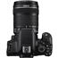 Peegelkaamera EOS 700D + EF-S 18-135mm objektiiv, Canon