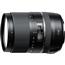 Objektiiv AF 16-300mm f/3.5-6.3 Nikonile, Tamron