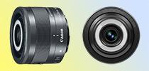 Canon esitles sisseehitatud välklambiga objektiivi