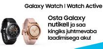 Nutikalt laetud: Samsung Galaxy Watch seeria nutikelladega kaasa Qi juhtmevaba akupank!