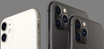 Uus iPhone on peagi kohal!