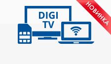 Услуги телекоммуникации